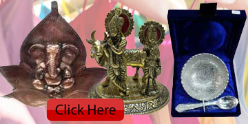 Home Decor Gifts to India
