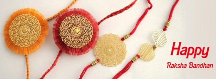 Rakhi Delivery in Jammu
